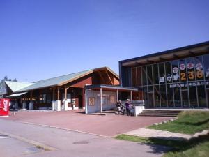 道の駅 ルスツ